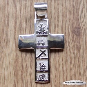 Roger John Story of Christ Cross Pendant